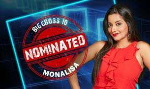 In total, seven contestants have been nominated this week by celebrities and commoners. Akanksha Sharma, Gaurav Chopra, Manveer Gurjar, Manoj Punjabi, Mona Lisa and Nitibha Kaul are in danger zone this week.