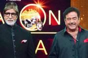 Don't Miss: Amitabh Bachchan, Shatrughan Sinha come together for Yaaron Ki Baraat