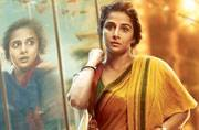 With Vidya Balan's Kahaani 2 just round the corner, we take a look at some of the thrillers Bollywood has gifted us with after the release of Kahaani. Sit back and watch these films if you still haven't.
