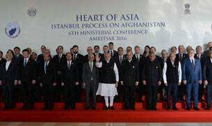PM Modi, Afghanistan President Ashraf Ghani and delegates from other nations.