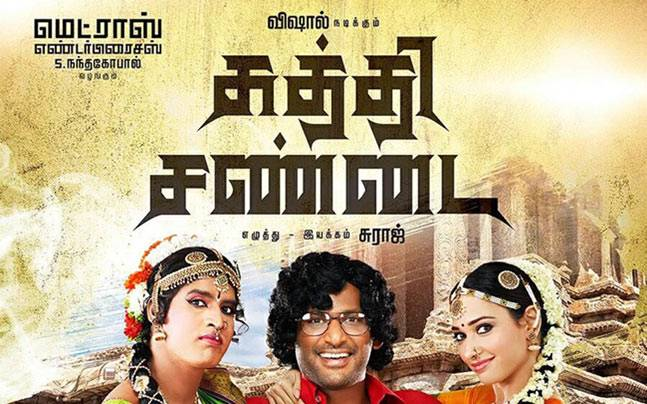 After much delay, actor Vishal's upcoming masala film Kaththi Sandai will have its release tomorrow (December 23). Here are the reasons to watch the film.