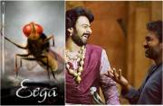Loved Baahubali 2? Here are 5 other SS Rajamouli films you need to watch