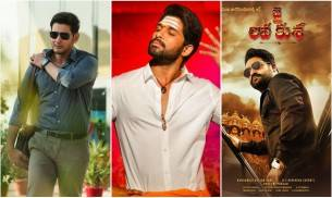 Superstar Mahesh Babu's Spyder to Jr NTR's Jai lava Kusa, here are five much-awaited releases of 2017.