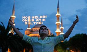 Muslims across the world are making the pious month of Ramazan.