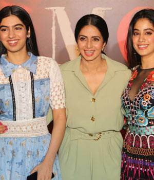 If she is Bollywood's eternal diva, her daughter Jhanvi Kapoor and Khushi Kapoor are no less. The mother-daughter trio is often in news for their style statement. Recently, the three made heads turn with their style quotient at the trailer launch of Sride