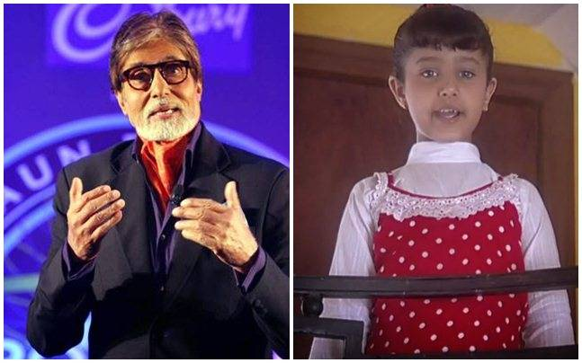 Kaun Banega Crorepati, the legendary Indian TV show hosted by Amitabh Bachchan, which is set to return with another season, is inspired from British show Who Wants to Be a Millionaire. A look at six Indian shows that are based on international formats.