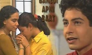 A still from the show Banegi Apni Baat