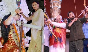 Rani Mukerji enjoyed the Vijayadashami festivities by taking part in the sindoor khela, while John Abraham and Amit Shah were clicked together at the Dussehra celebrations at the Red Fort Ground.