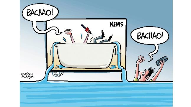 Mail Today cartoon