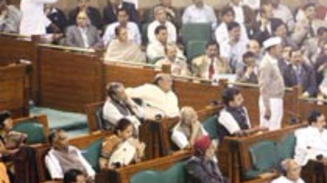 MP Budget session begins today