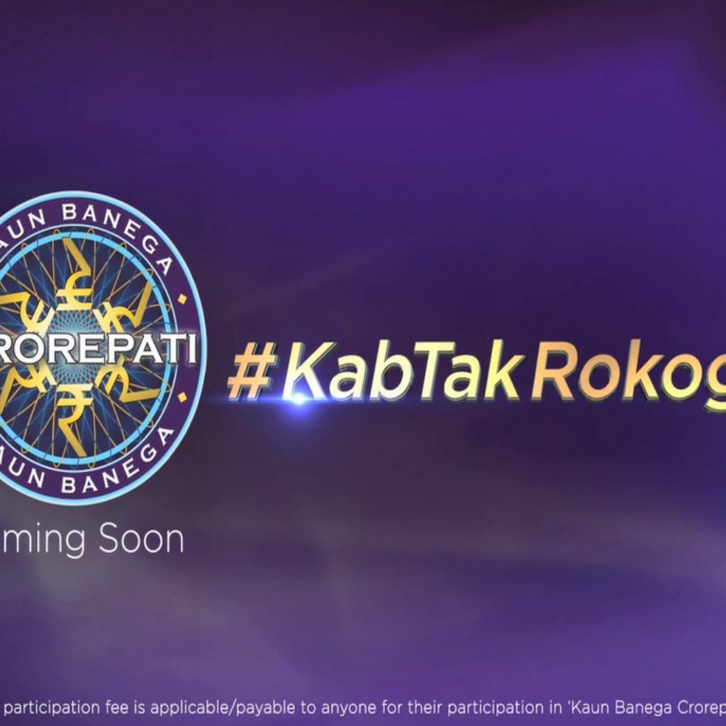 Kaun Banega Crorepati 10: Daily prizes for viewers to audio-visual