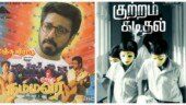 Teachers' Day 2018: Tamil films you need to watch today