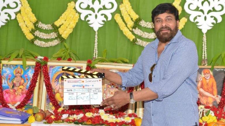 Chiranjeevi gives the first clap for Vaisshnav Tej's debut flick