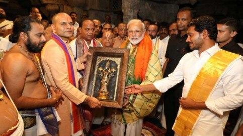 PM Modi offers prayers at Balaji temple in Tirupati: In pictures