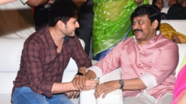 Mahesh Babu and Chiranjeevi at Cine Mahotsavam 2019