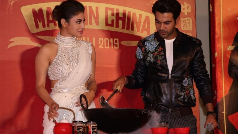 Made In China trailer launch