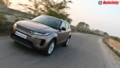 New Range Rover Evoque: The second-generation SUV is sure to leave you speechless