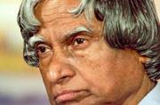 I didn't get any papers on clemency to Afzal Guru: Abdul Kalam