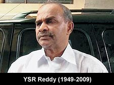 YSR laid to rest at his ancestral village Pulivendula