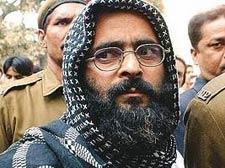 Mercy plea: MHA pulls up Delhi
