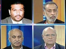 Experts debate Radia tapes' impact