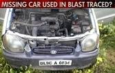 Delhi High Court blast probe: 'Getaway car' theory falls