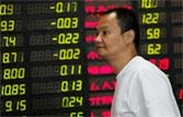 Asian markets mixed after wild day on Wall Street