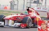 F1: Ferrari's Felipe Massa tops second practice session, sets Buddh track ablaze