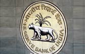 Reserve Bank of India study hints at pause in rate hike