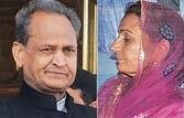 'Gehlot wanted Bhanwari case hushed up'