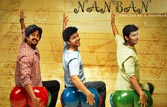 Nanban: A remake of 3 Idiots