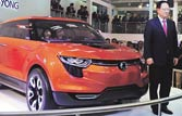 Slew of concept cars unveiled at 11th Auto Expo