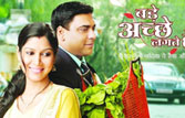 Popular Hindi songs, now titles of TV shows