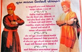 'Swami' Modi out to woo Hindus back in Gujarat