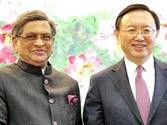 Krishna's China visit to focus on border talks