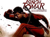 <em>Paan Singh Tomar</em> shines at box office