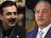 Pak SC disqualifies Gilani; new PM expected on Wednesday
