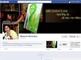 Mamata debuts on Facebook, seeks support for Kalam