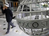 The state government will hand over the acquired land to POSCO as soon as possible