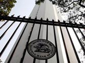 RBI may cut repo rate by 25 basis points, CRR by 1 per cent