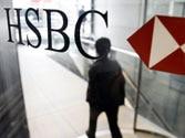 US probe blames HSBC for money laundering
