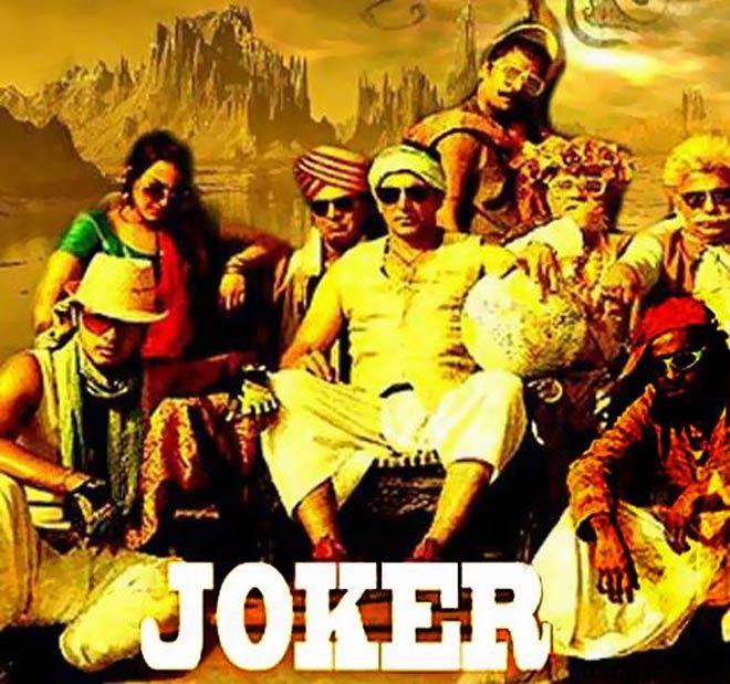 Akshay New Movie Trailer