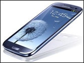 Samsung's new Galaxy device on August 15