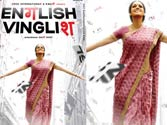 Sridevi goes the plain-Jane way in English Vinglish