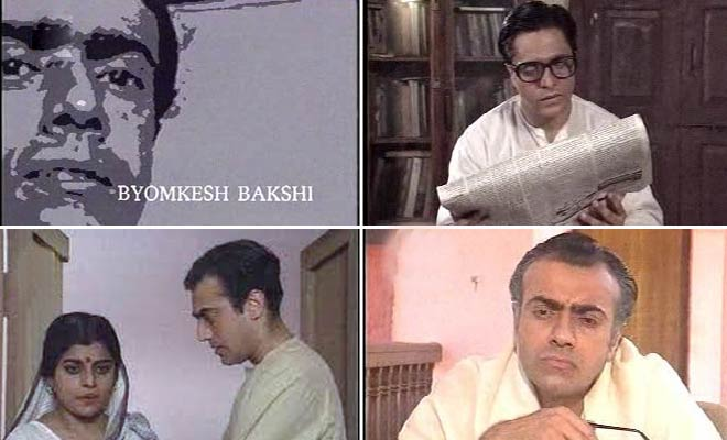 Byomkesh Bakshi Pdf Book