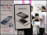 Samsung ordered to pay Apple $1 billion in patent case