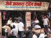 Initial probe points to Indian Mujahideen in Pune serial blasts