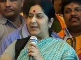Sushma says PM has invited Rajapaksa