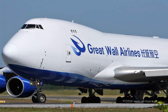 Great Wall Airlines, Saudi Telecom