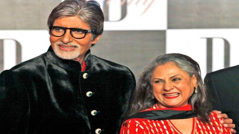 Amitabh Bachchan's birthday bash